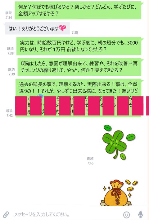 wp_ss_20180626_0034 (2)