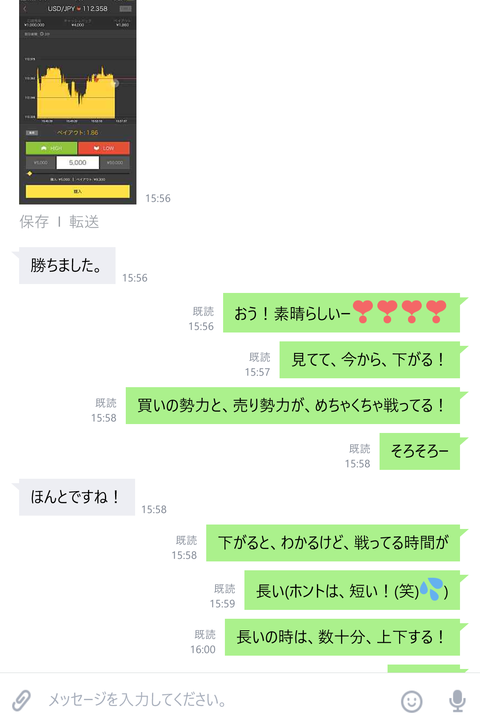 wp_ss_20180716_0040 (2)