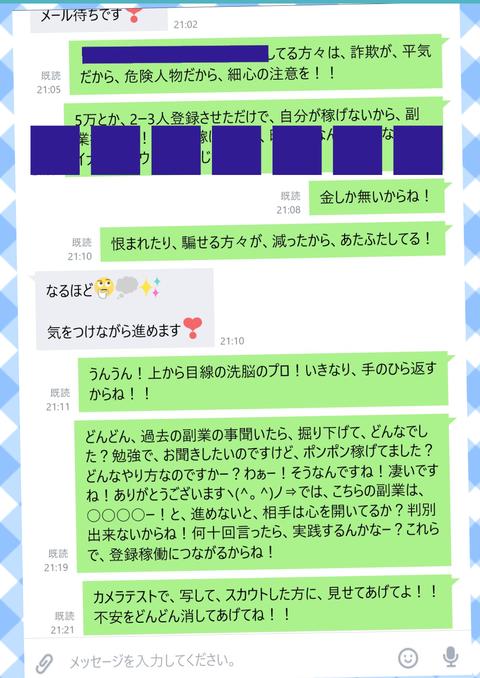 wp_ss_20180604_0016 (3)