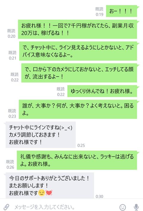 wp_ss_20170708_0096 (2)