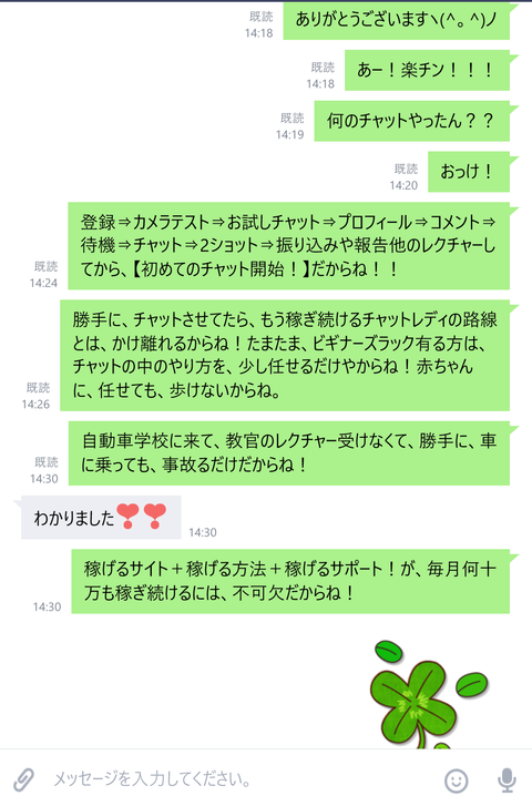 wp_ss_20180227_0151 (2)