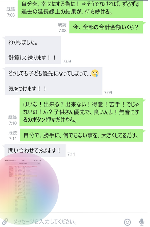 wp_ss_20170725_0146 (2)