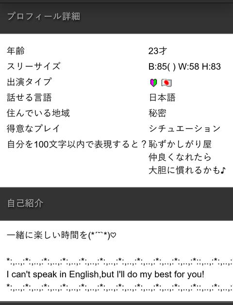 wp_ss_20170130_0041 (2)