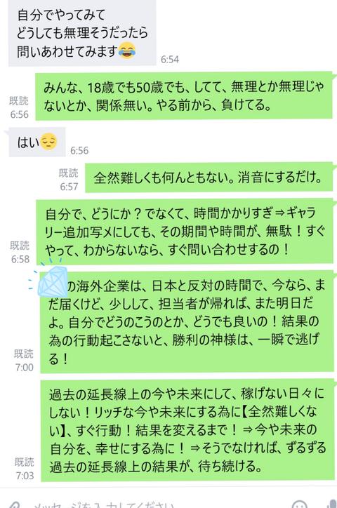 wp_ss_20170725_0145 (2)