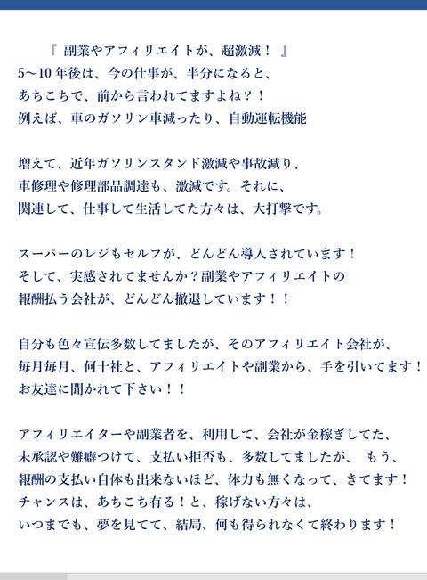 wp_ss_20170302_0006 (2)