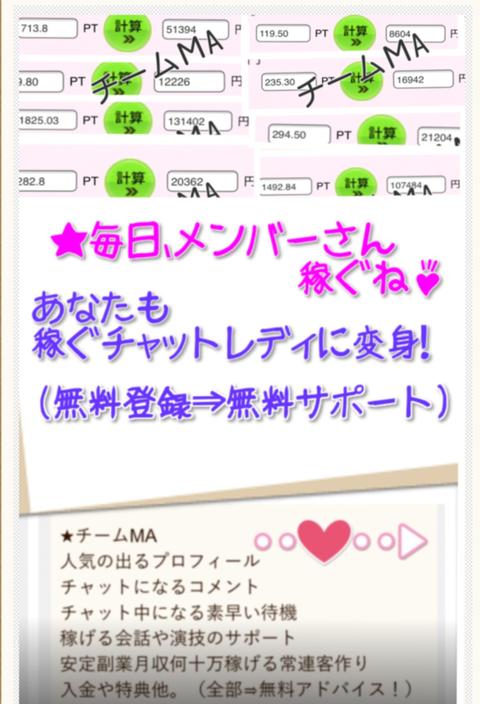 wp_ss_20171013_0084 (2)