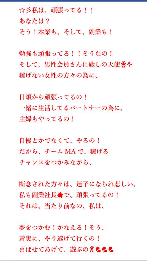 wp_ss_20170215_0104 (2)