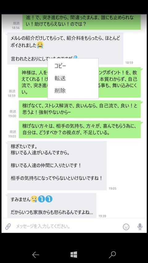 wp_ss_20190228_0009