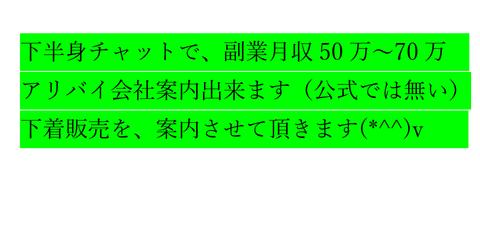 wp_ss_20170422_0003 (2)