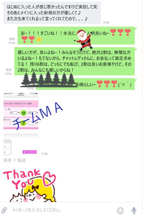 wp_ss_20171220_0138 (2)