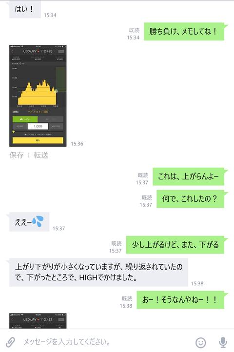 wp_ss_20180716_0033 (2)