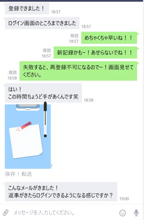 wp_ss_20170514_0284 (2)