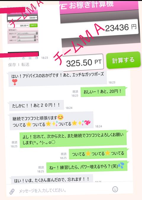 wp_ss_20180415_0016 (2)