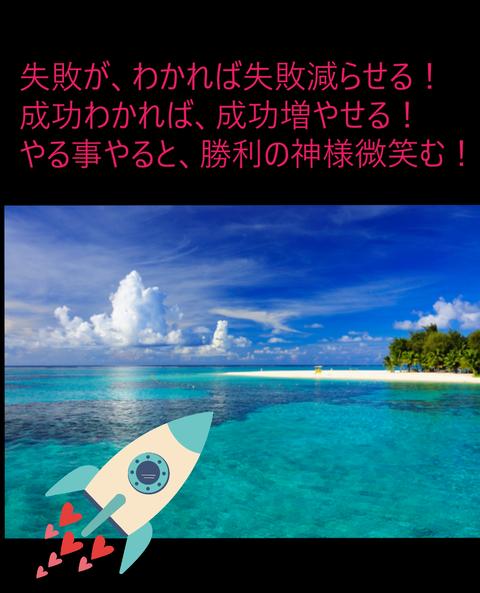 wp_ss_20180411_0003 (3)