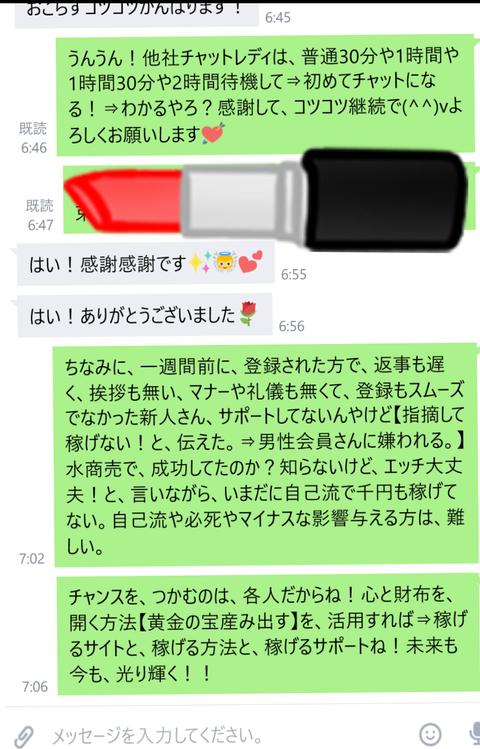 wp_ss_20170725_0143 (2)
