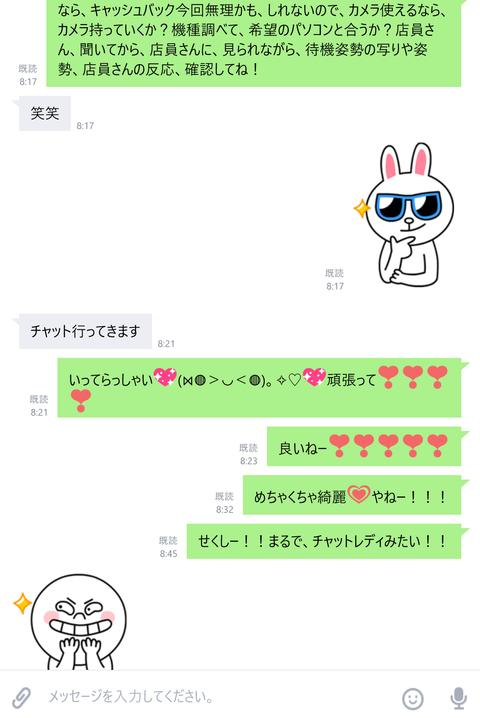wp_ss_20171220_0119 (2)