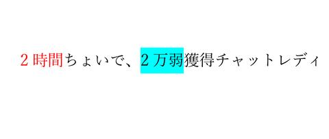 wp_ss_20170423_0084 (2)