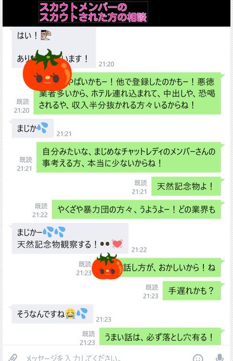 wp_ss_20170514_0298 (2)