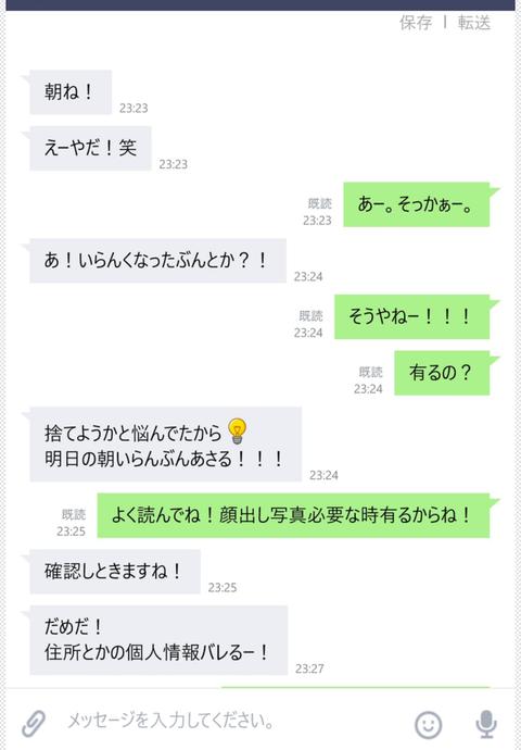 wp_ss_20170420_0069 (2)