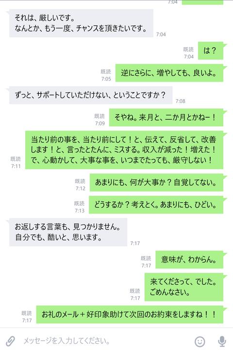 wp_ss_20180803_0059 (2)