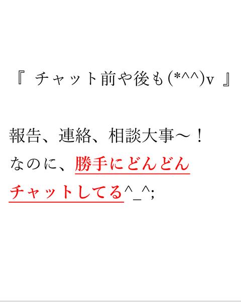 wp_ss_20170130_0040 (2)