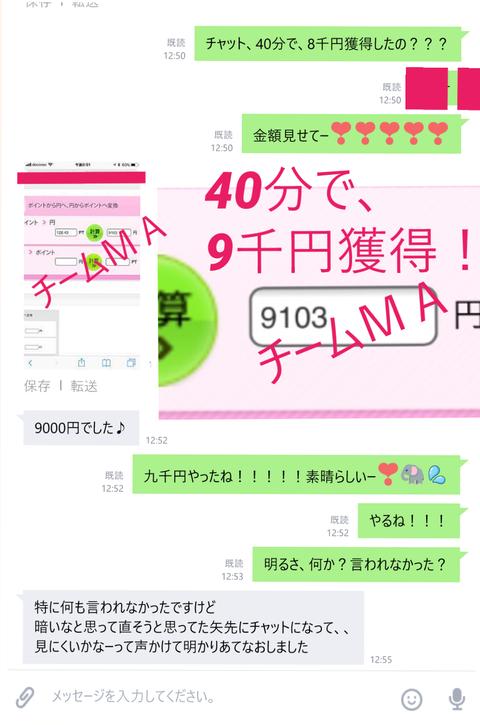 wp_ss_20180129_0118 (2)