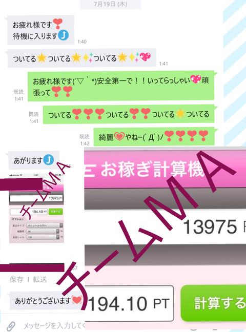 wp_ss_20180722_0047 (2)