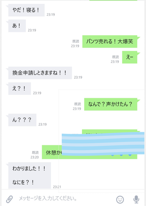 wp_ss_20170420_0068 (2)