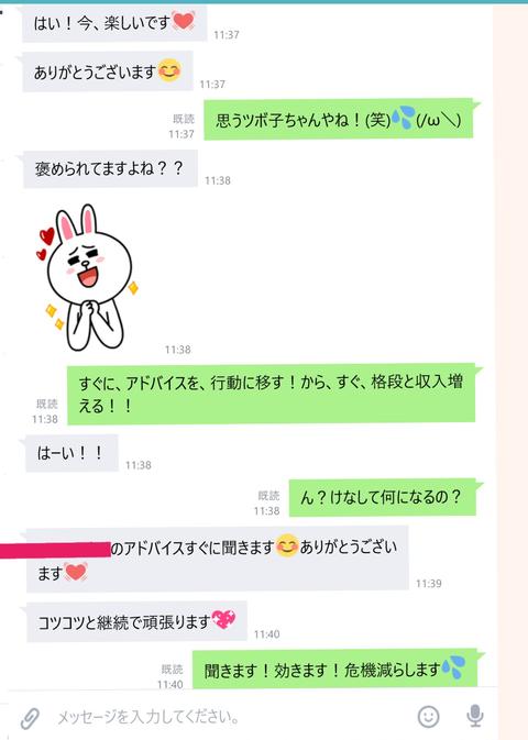 wp_ss_20180421_0041 (3)
