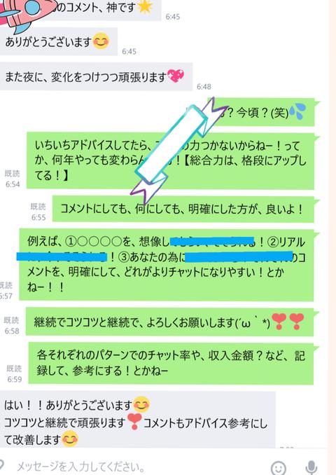 wp_ss_20180421_0028 (2)