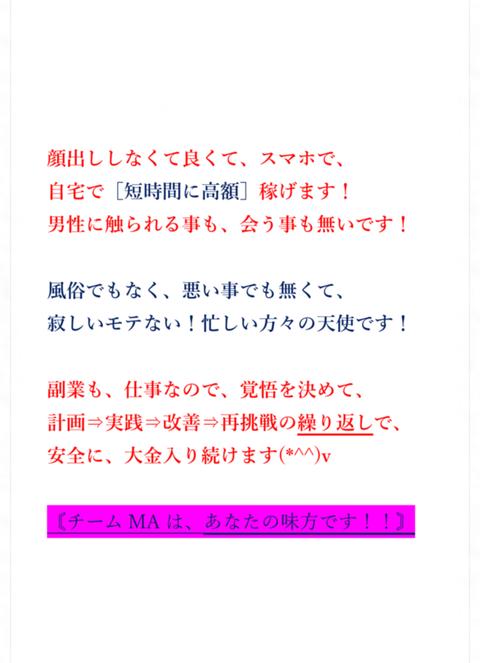 wp_ss_20180118_0059 (2)