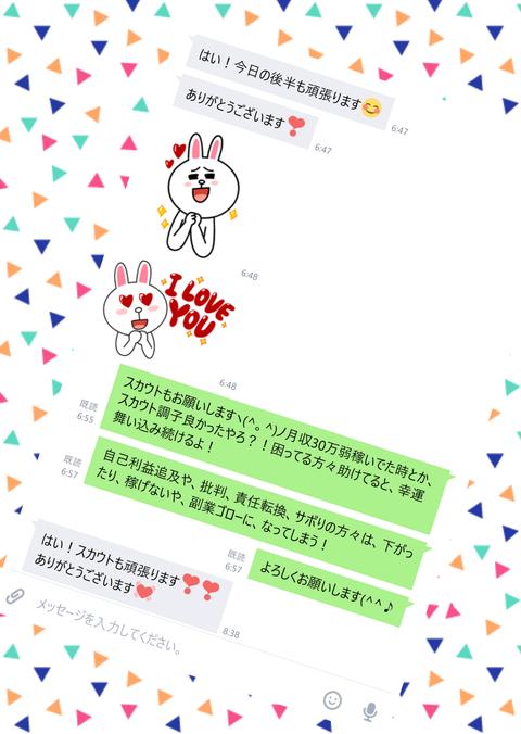 wp_ss_20180315_0021 (2)