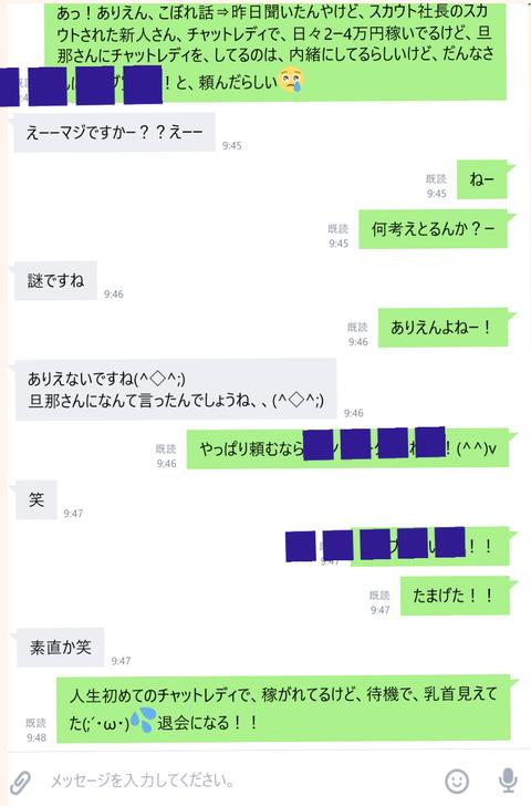 wp_ss_20171124_0066 (2)