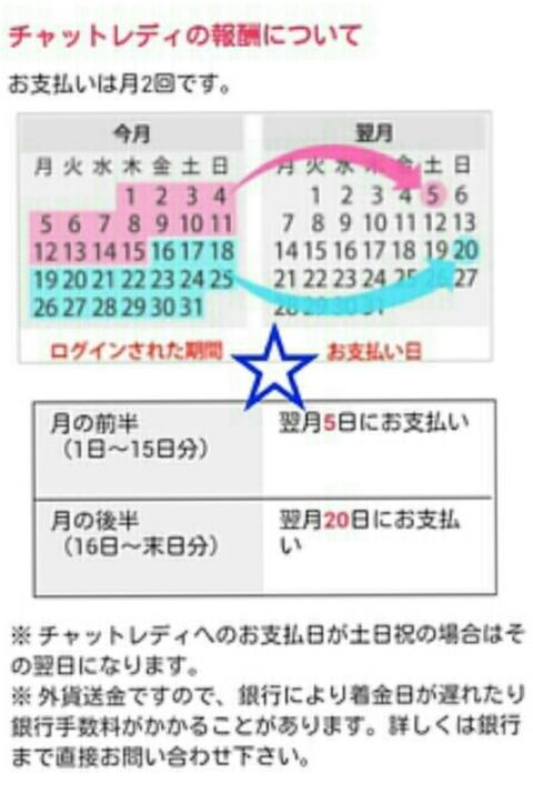 wp_ss_20180317_0032 (2)
