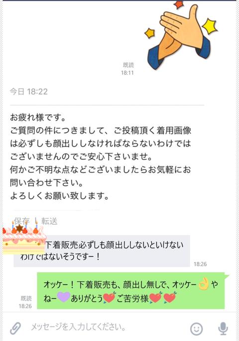 wp_ss_20170420_0073 (2)