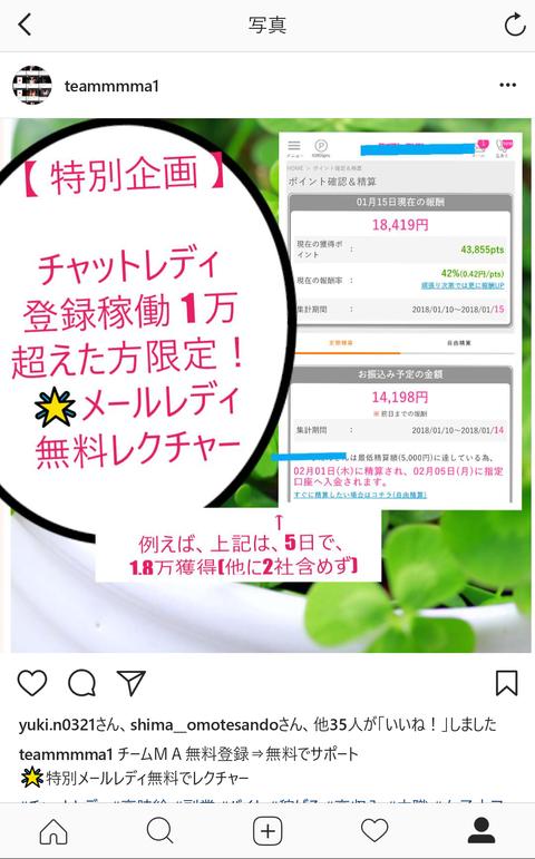 wp_ss_20180116_0064 (2)