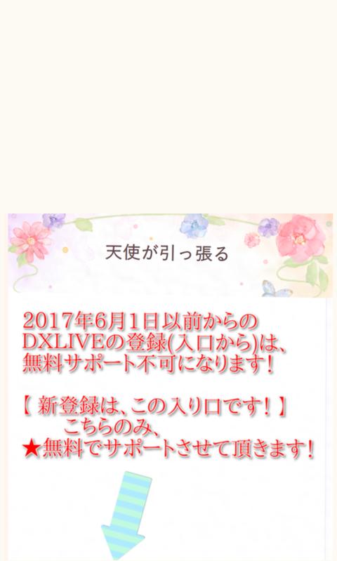 wp_ss_20170531_0197 (2)