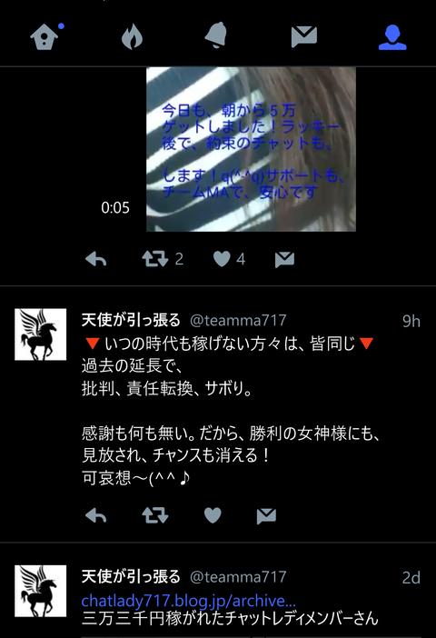 wp_ss_20170420_0076 (2)