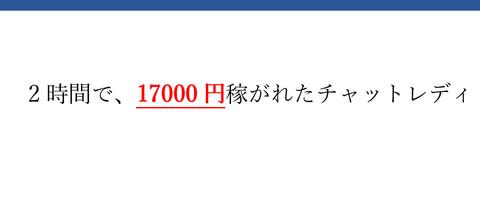 wp_ss_20170414_0132 (2)