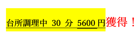 wp_ss_20170405_0039 (2)