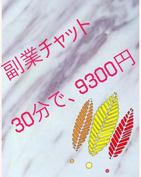 wp_ss_20171124_0069 (2)
