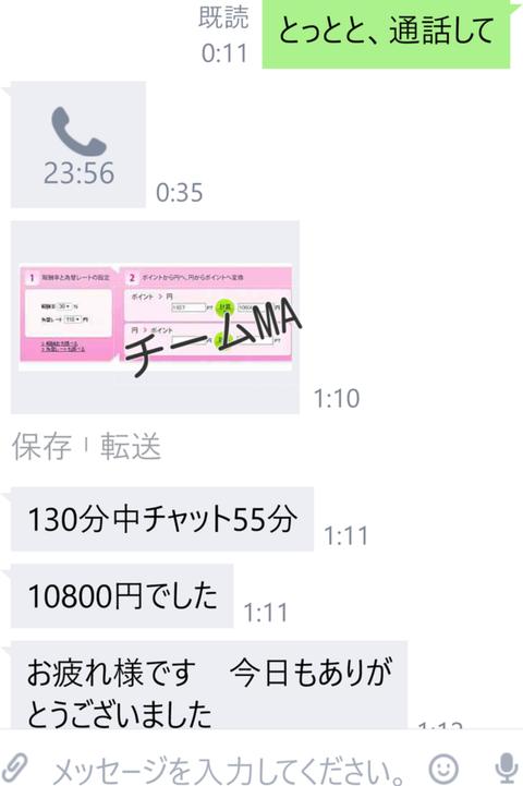 wp_ss_20170329_0011 (2)