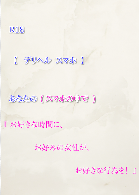 wp_ss_20171028_0066 (2)