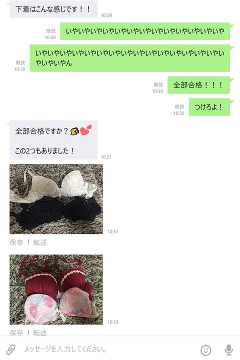 wp_ss_20171119_0099 (2)
