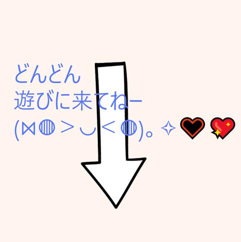wp_ss_20180610_0002 (2)