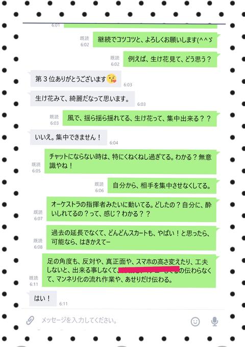wp_ss_20180524_0028 (3)