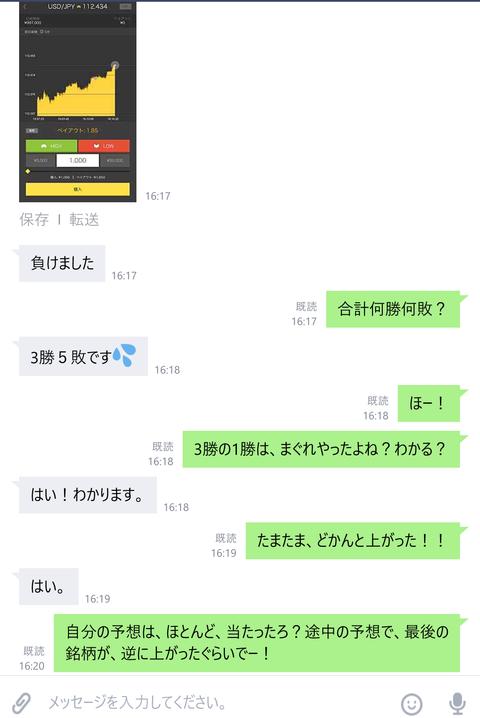 wp_ss_20180716_0047 (2)