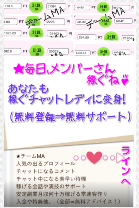 wp_ss_20171114_0108 (2)