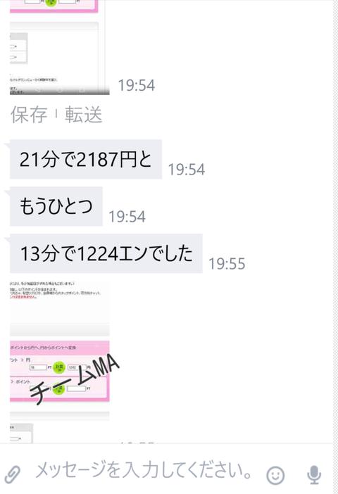 wp_ss_20170315_0117 (2)