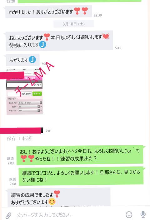 wp_ss_20180819_0061 (2)